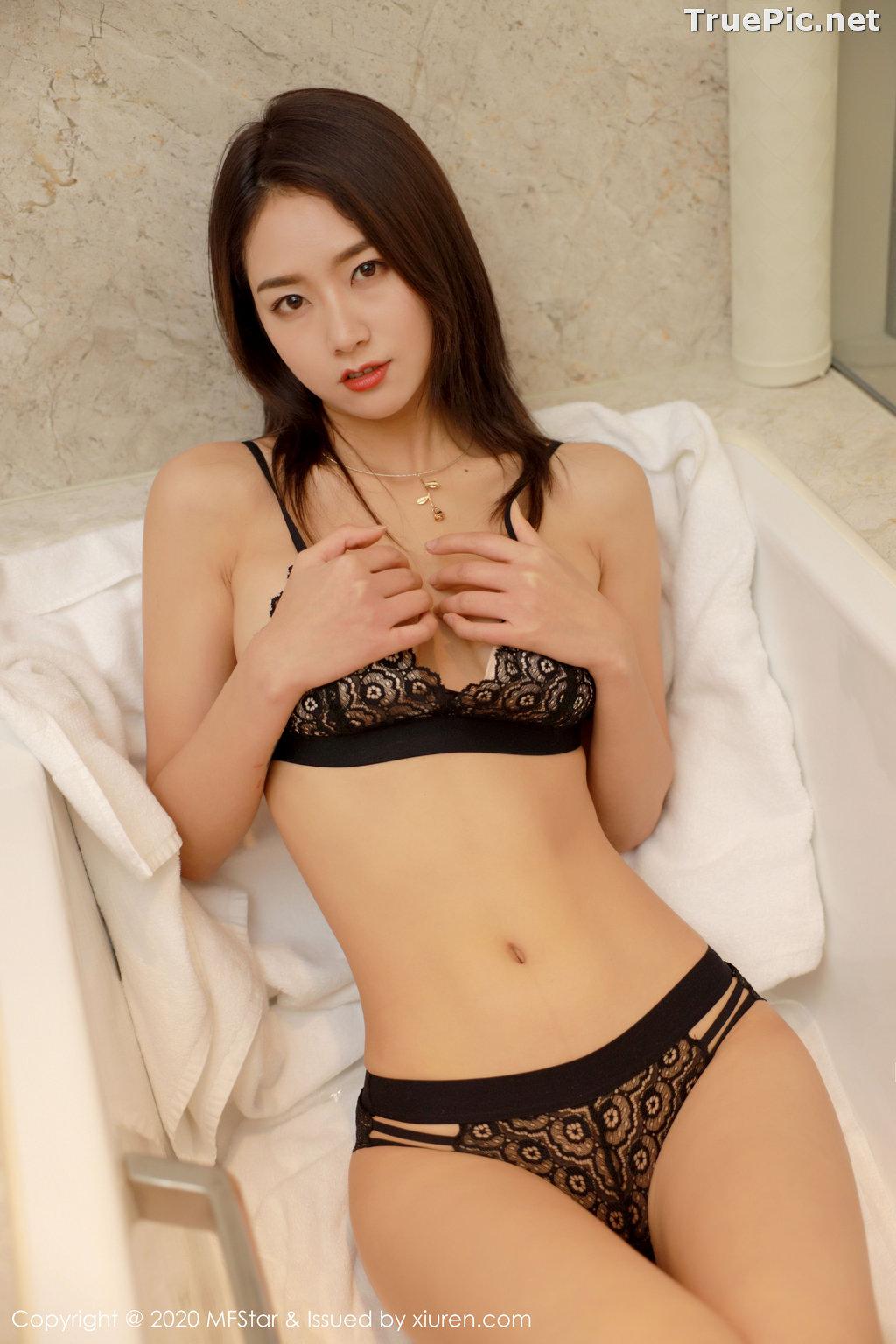 Image MFStar Vol.307 - Chinese Model - Fang Zi Xuan (方子萱) - TruePic.net - Picture-3