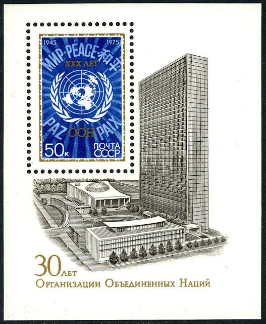 Russia UN, 30th anniv. UN Headquarters, 1975