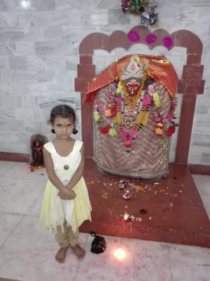 आशापुरी मंदिर घोसरावाँ पावापुरी, नालंदा (बिहार)