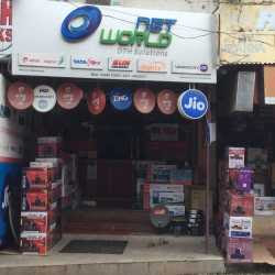 DD Freedish / DTH Dealers in Trivandrum/Thiruvananthapuram Kerala