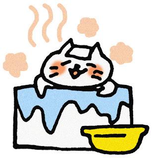 お風呂でまったりとする猫のイラスト