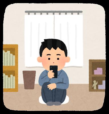自宅待機のイラスト(男性)