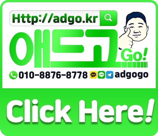 경북언택트광고