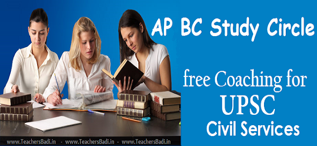 AP BC Study Circles,Free Coaching,UPSC Civil Services