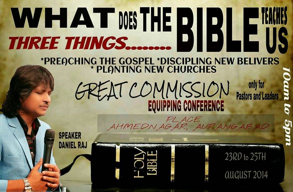 GREAT COMMISSION EQUIPPING SEMINAR