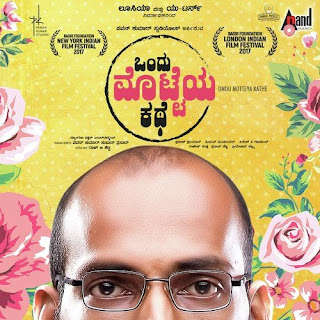 Story Of an Egg / Ondu Motteya Kathe 2017 Kannada 480p WEB-DL 450MB With Bangla Subtitle