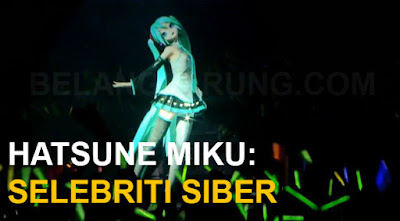 Hatsune Miku: Virtual Singer