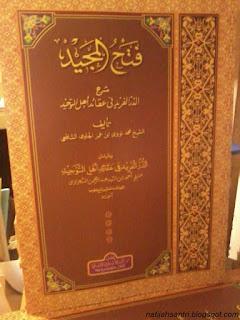 Harga Kitab Fathul Majid