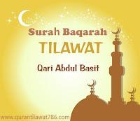 Surah Baqarah Full mp3 Audio Download With Urdu Translation