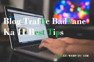 Blog-ki-traffic-kaise-badhaye
