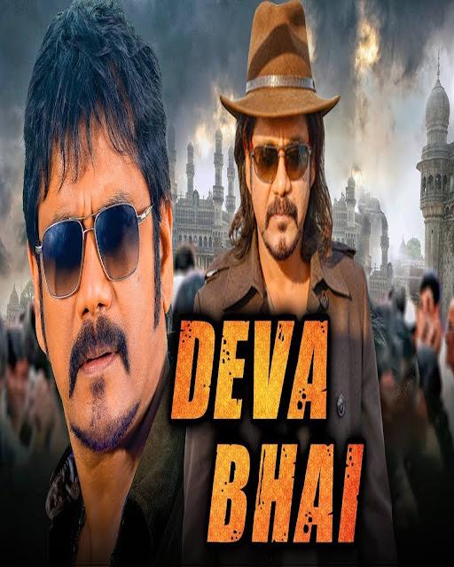 Deva Bhai 2019 Full HD 1080p | South Indian HDRip x265 [Download]