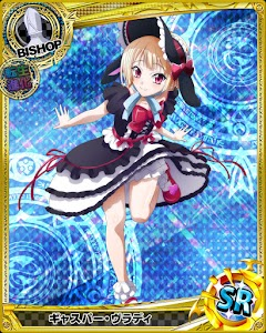 [Best Gothic Maid] Gasper Vladi