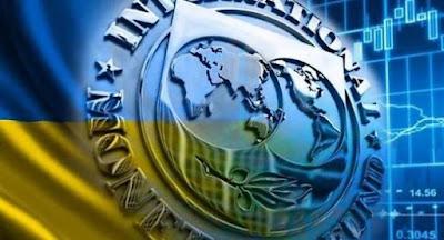 МВФ утвердит программу кредитования Украины в ближайшее время
