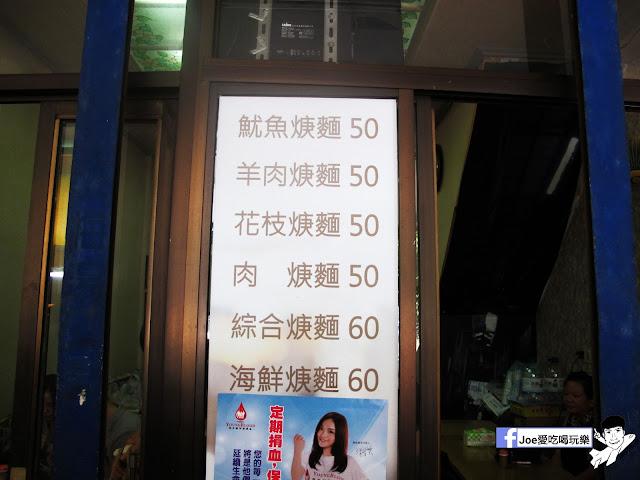 IMG 0127 - 【台中美食】曾氏幸福 | 隱藏於台中國立美術館對面的中信市場得排隊美食| 滷味必吃| 魷魚羹麵|羊肉羹麵|台中美食|熱血台中|