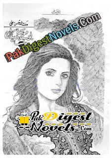 Boohey Barian (Novelette) By Mansha Mohsin Ali