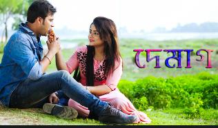 Demag (2019) Bengali Full Movie Orginal HD-Rip 720P Download