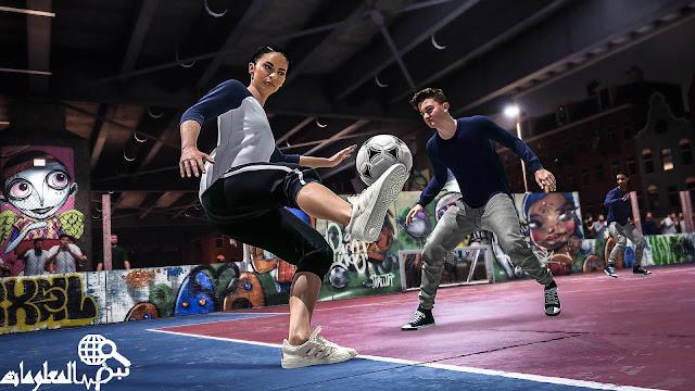 لعبة FIFA 20 وكشف بالفيديو جديد العبه