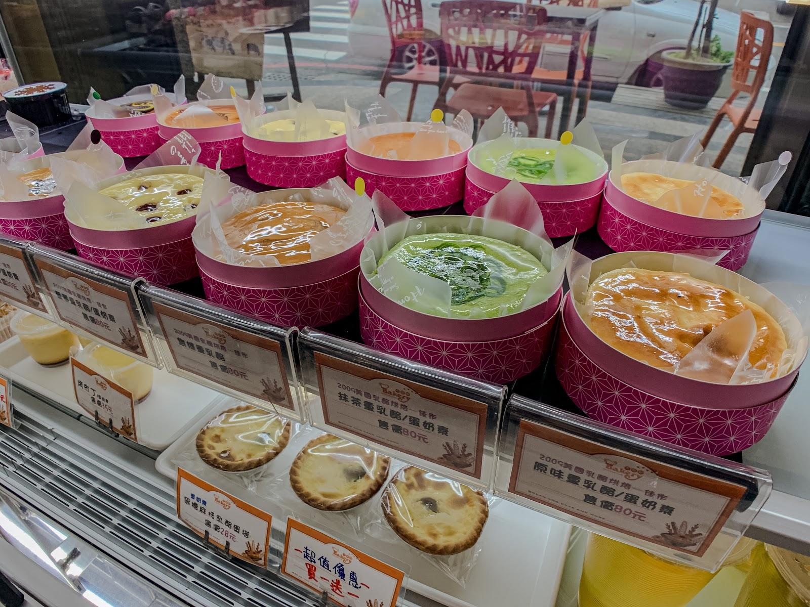 IMG_3052-[台南][永康區]千家軒烘焙坊
