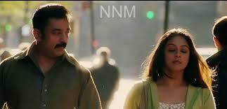 Veyilodu Vilayadu Free Download Tamil Movies 2020 | Tamil Hindi Movies