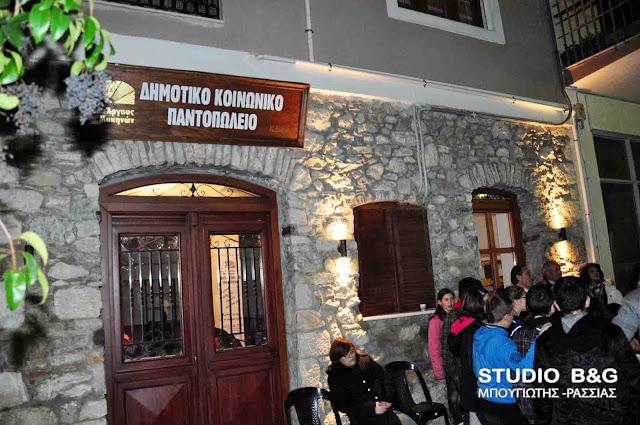 Συλλογή τροφίμων και ειδών πρώτης ανάγκης για το Κοινωνικό Παντοπωλείο του Δήμου Άργους Μυκηνών
