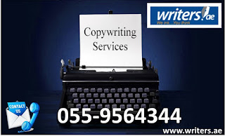 Website copywriting services pro
