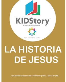 ESTRATEGIAS PARA ENSEÑAR A LOS NIÑOS SOBRE LA HISTORIA DE JESÚS