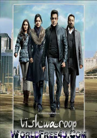 Poster Of Vishwaroopam In Dual Audio Hindi Tamil 300MB Compressed Small Size Pc Movie Free Download Only At worldfree4u.com