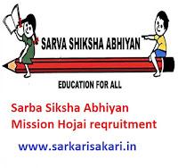 Sarba Siksha Abhiyan Mission Hojai reqruitment