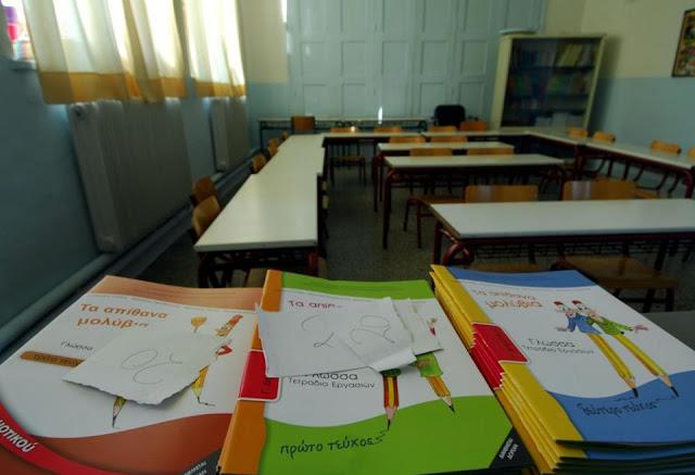 Πρέβεζα: Σύλλογος Εκπαιδευτικών Πρωτοβάθμιας Εκπαίδευσης Νομού Πρέβεζας - «Άμεση κάλυψη των αναγκών σε εκπαιδευτικό προσωπικό του ΚΕΔΔΥ Πρέβεζας»