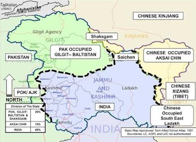 पीओके को वापस लेने पर भारत को क्या फायदे होंगे? | What are the advantages India will have if it takes back PoK?