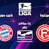 مشاهدة مباراة فورتونا دوسلدورف وبايرن ميونخ بث مباشر الدوري الالماني