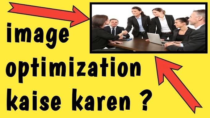 Image optimization kaise karen -Image Optimize Karne Ki 6 Aasan Tips