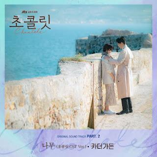 [Single] Car, The Garden - Chocolate OST Part.2 (MP3) full zip rar 320kbps