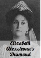 http://orderofsplendor.blogspot.com/2016/07/tiara-thursday-elizabeth-alexeievnas.html