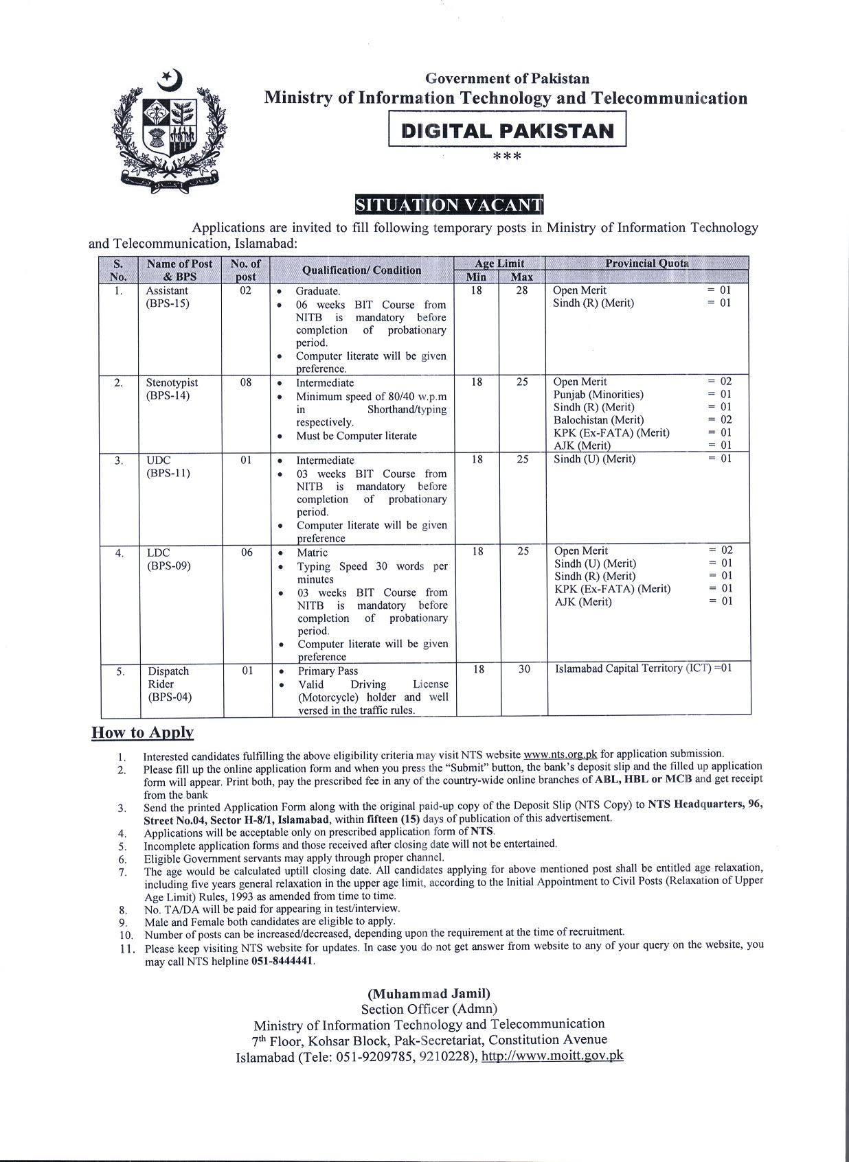 Ministry of information Technology & Telecommunication (Situation Vacant)   merenukkri24.gq