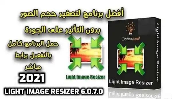 light image resizer 6.0.7.0
