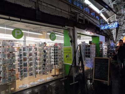 Posmanbooks au Chelsea Market à New York