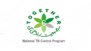 Provincial TB Control Program November Jobs in Pakistan - Download Application Form - ptp.gos.pk/careers