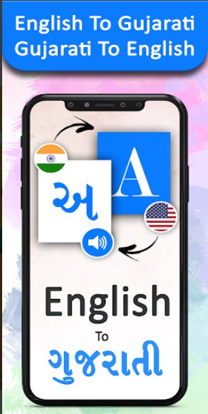 GUJARATI VOICE TYPING ANDROD APPLICATION.