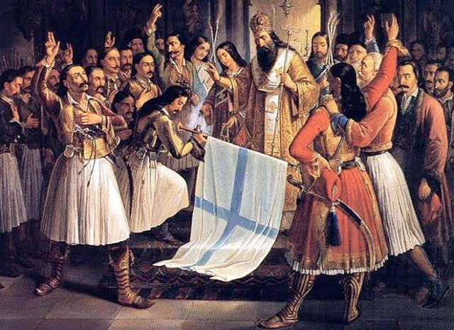 Ο Αλέξανδρος Υψηλάντης, ο ιερός Λόχος και η συμμετοχή των Ποντίων στην Επανάσταση του 1821