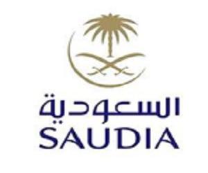 اعلان توظيف بشركة الخطوط الجوية السعودية وظائف إدارية