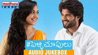 Watch Pelli Choopulu (2016) Full Audio Songs Mp3 Jukebox Vevo 320Kbps Video Songs With Lyrics Youtube HD Watch Online Free Download