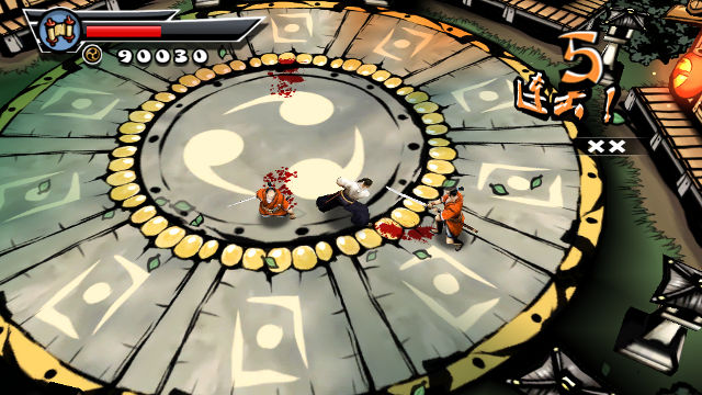 Samurai Showdown - Image du Jeu
