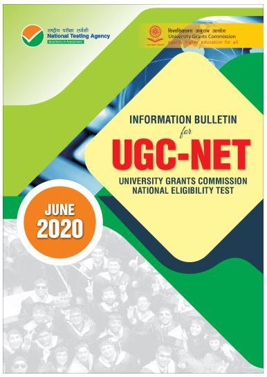 image : NTA UGC NET JUNE 2020 @ TeachMatters