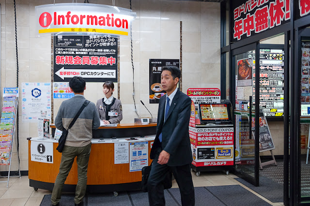 Information counter, Showa-dori Entrance, Yodobashi Akiba.