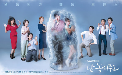 Drama Korea Melting Me Softly, Korean Drama Melting Me Softly, Drama Korea Melting Me Softly Di TV3, Poster Drama Korea Melting Me Softly, Sinopsis Drama Korea Melting Me Softly, Ulasan Drama Korea Melting Me Softly, Review By Miss Banu, Korean Drama Review By Miss Banu, Ji Chang Wook Drama,