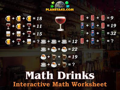 Математически Напитки