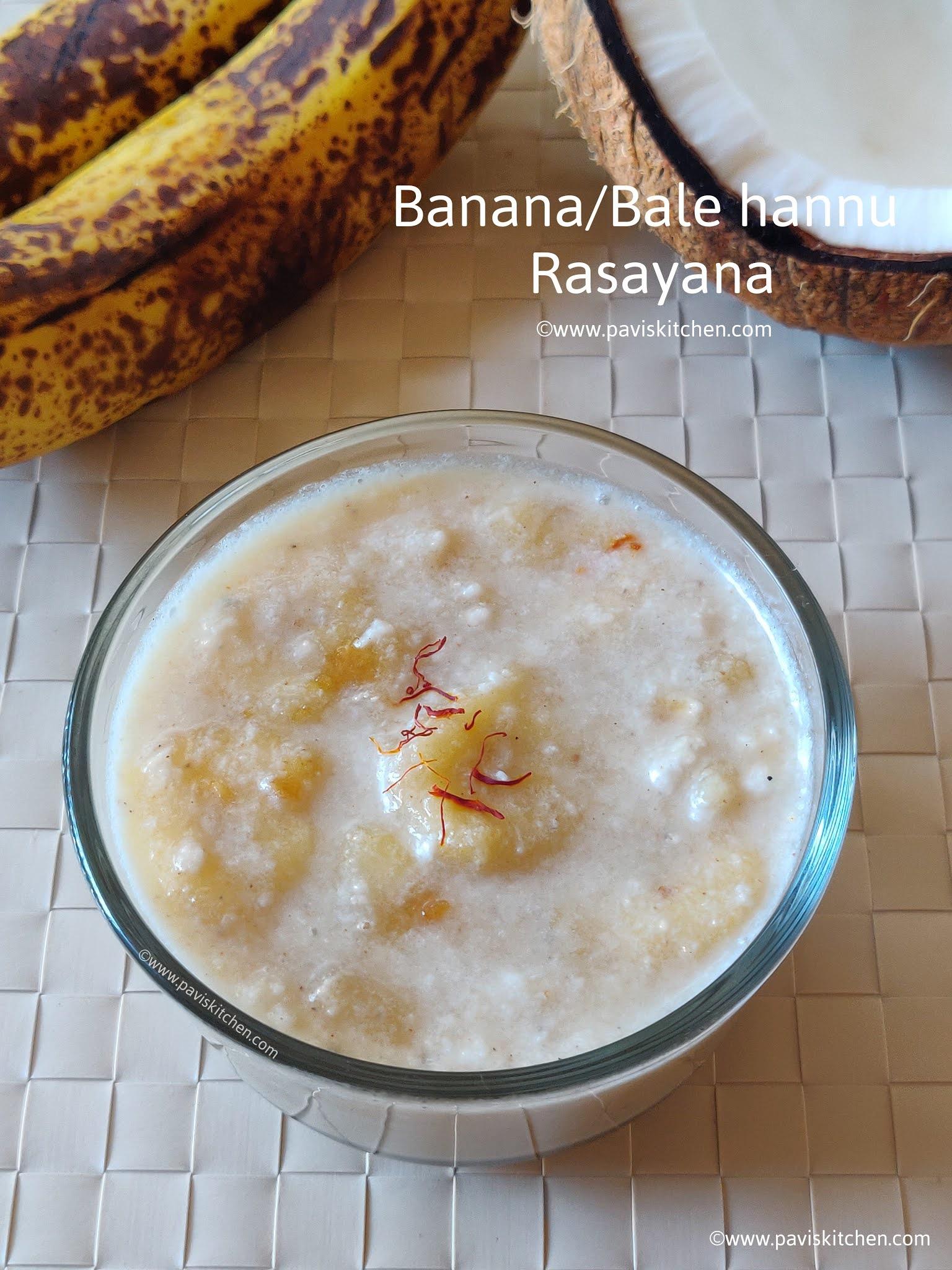 Banana (balehannu) rasayana recipe | Balehannu payasa | Banana kheer | balehannina seehikarane