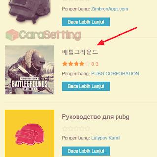 download pubg korea apk + obb