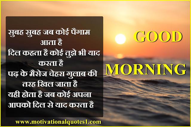Monday Inspirational Quotes, Monday Inspiration   Monday Motivation Funny, Monday Motivation Meme, Monday Motivation Tips, Monday Motivation Fitness, Monday Motivation Images, Monday Motivation Hashtags,